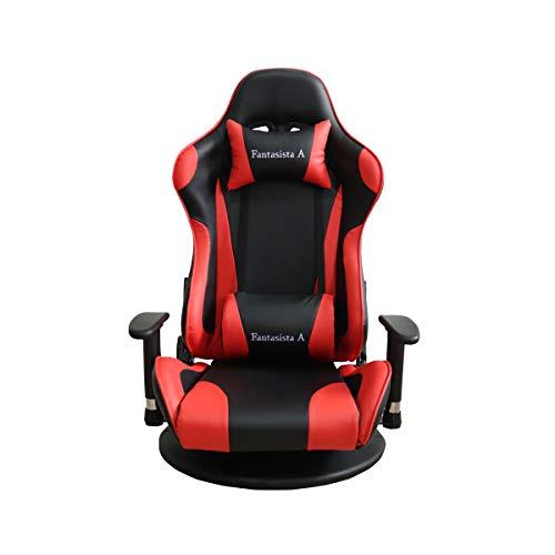 ゲーミング座椅子 ファンタジスタ Fantasista A 約180度リクライニング ハイバック クッション付き ヘッド...