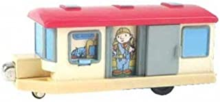 Bob The Builder - Vehicle - Die Cast Bob's Mobile Home with Towing Magnet - Includes Bonus Collector Card