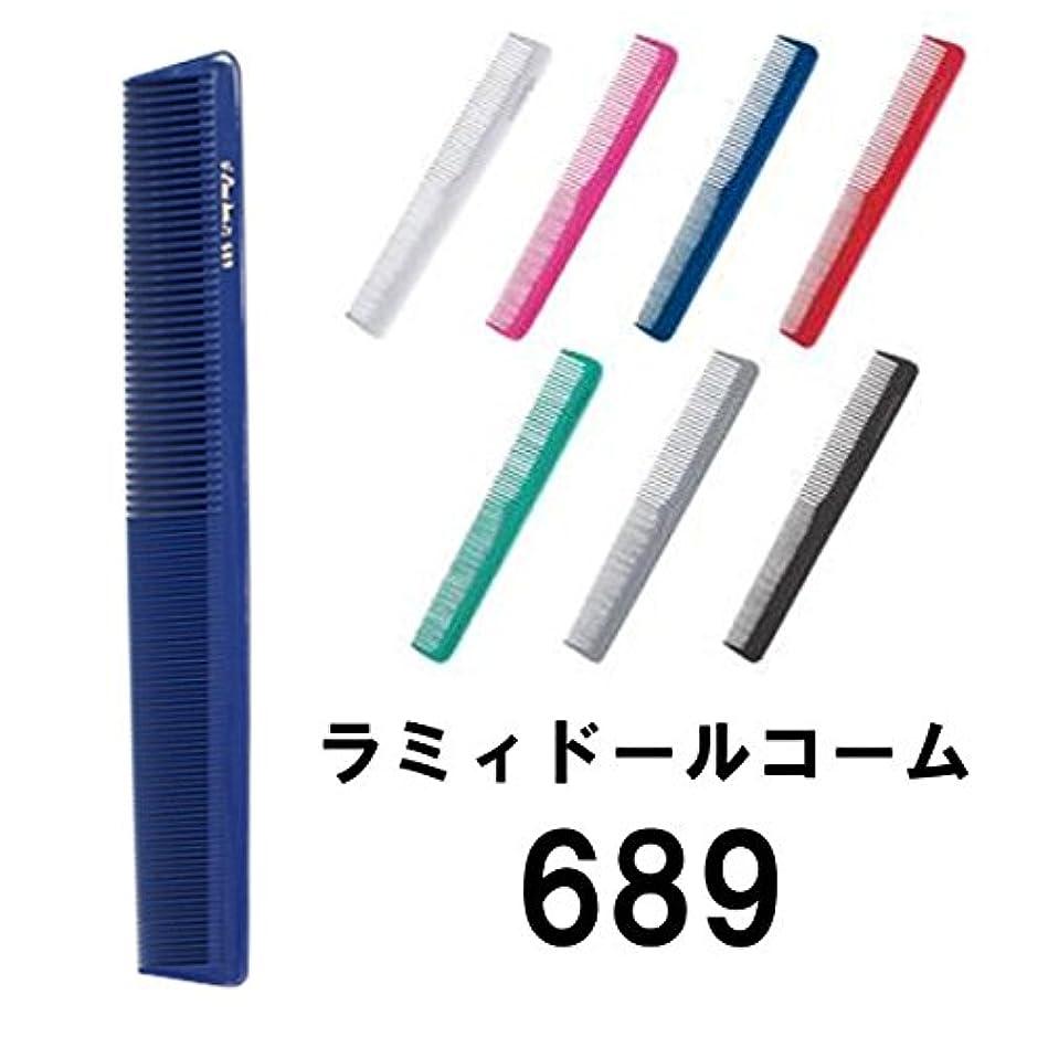 溶融挨拶平均ラミィドール コーム No.689 ブルー 全長217mm