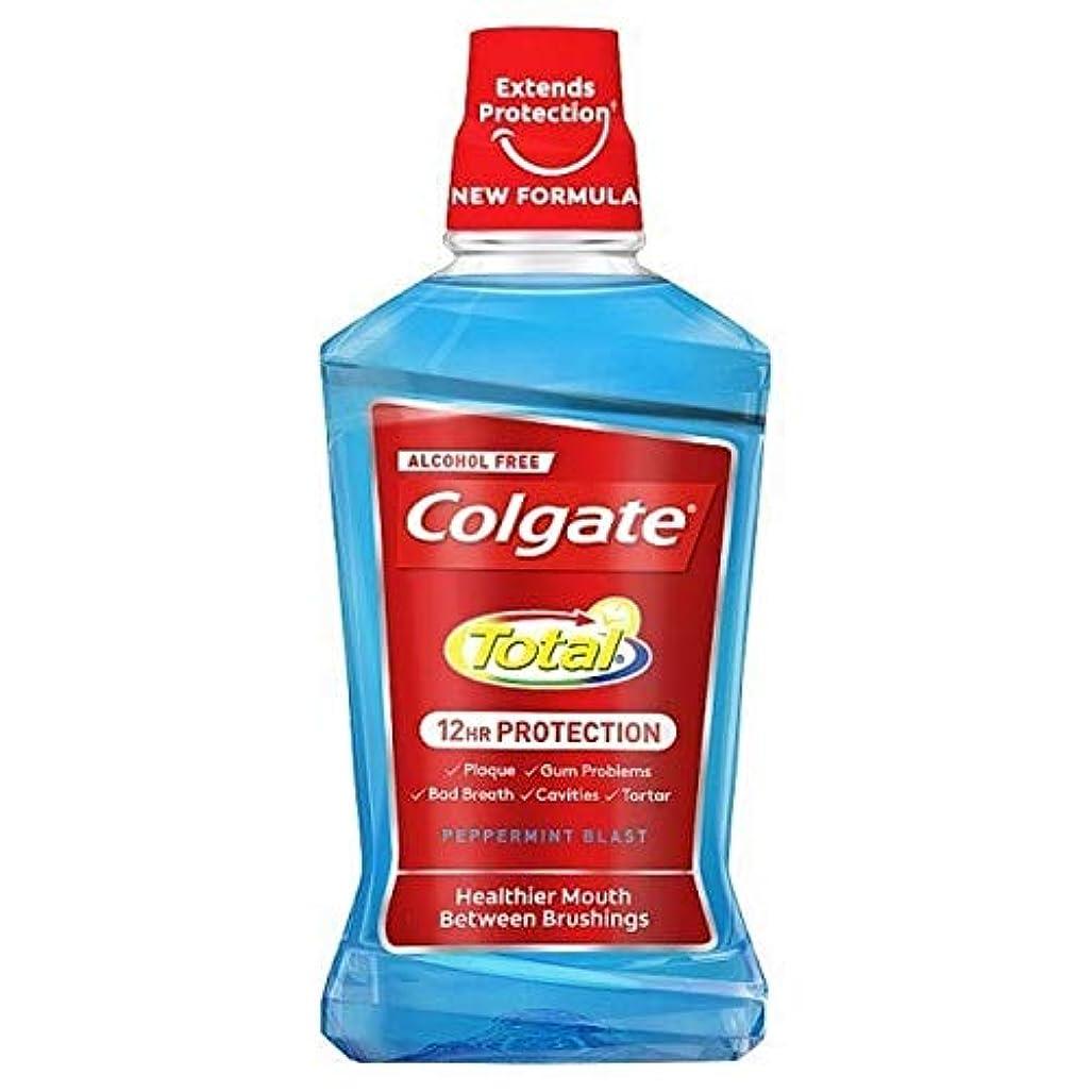 ダーベビルのテス流用する負荷[Colgate ] コルゲートトータルペパーミントブラストマウスウォッシュ500ミリリットル - Colgate Total Peppermint Blast Mouthwash 500ml [並行輸入品]