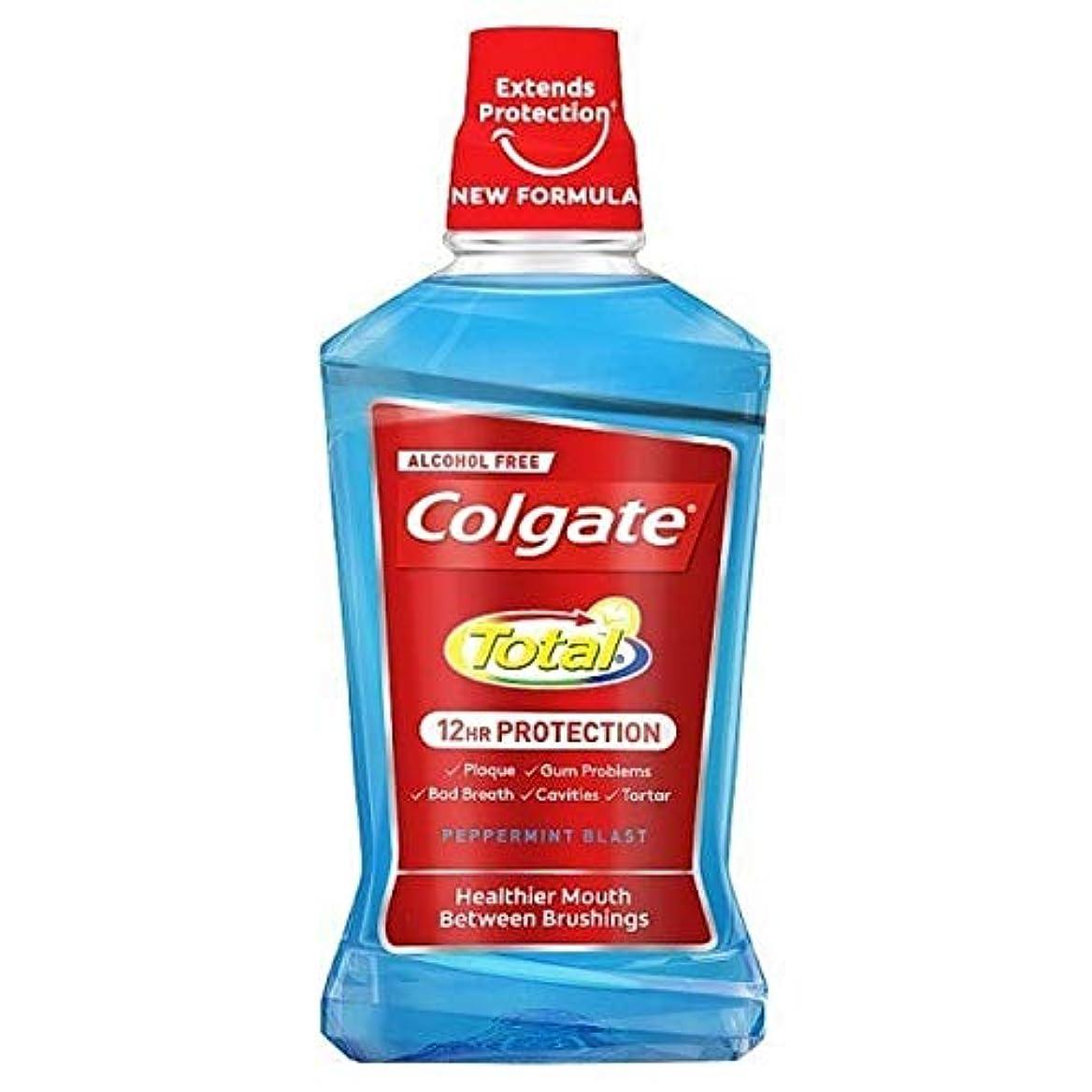 補償平らにする水素[Colgate ] コルゲートトータルペパーミントブラストマウスウォッシュ500ミリリットル - Colgate Total Peppermint Blast Mouthwash 500ml [並行輸入品]