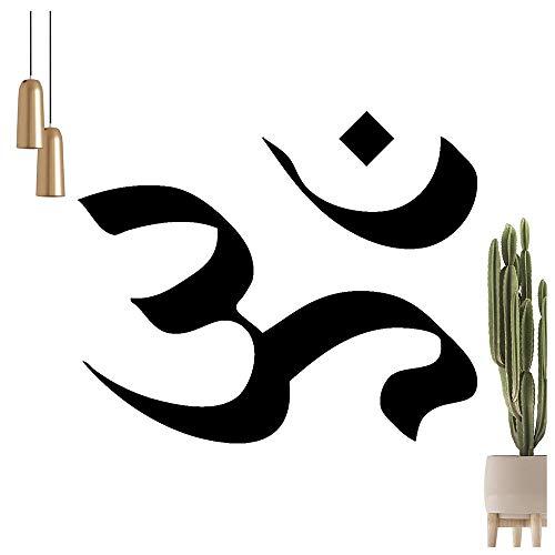 Om Ohm - Adhesivo decorativo para pared (6 tamaños)