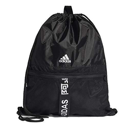adidas Athletics - Bolsa de deporte negro Talla única