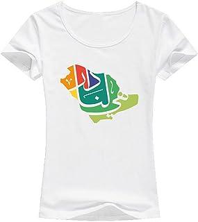 تيشيرت السعودية هي لنا دار للنساء , أبيض