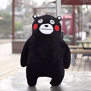 50cm New Pink White Monomi Plush Rabbit Toy To Danganronpa: Activated Funny Destroyed Bear Dangan Ronpa Monokuma Toy Doll