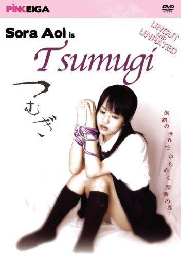 Tsumugi (Uncut and Unrated) by Sora Aoi