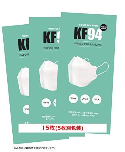 [15枚セット]KF94マスク[5個別包装]3D立体型マスク N95同等 不織布4層フィルターマスク 韓国製[正規品]