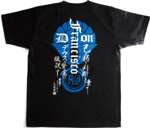 戦国武将Tシャツ 大友宗麟 (ブラック, L)
