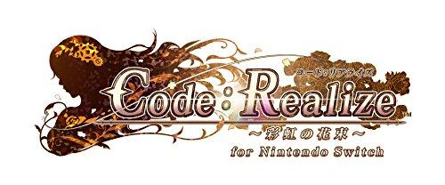 Code:Realize ~彩虹の花束~ for Nintendo Switch