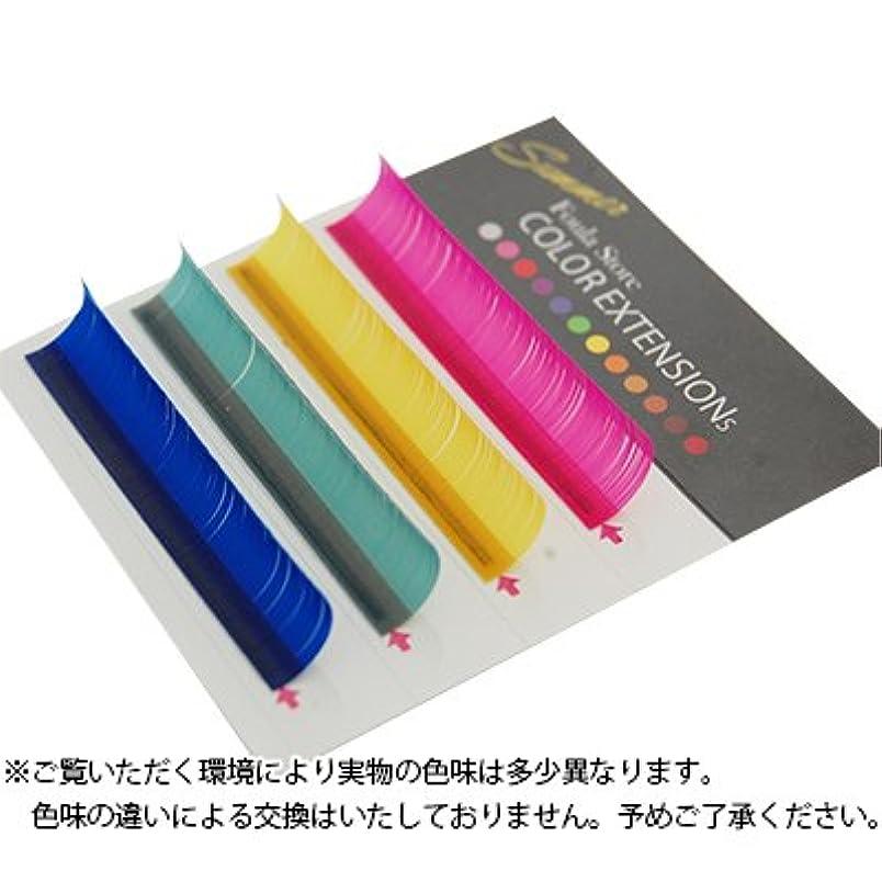 判決お茶絶望【Foula】カラーエクステ 4列シート アクアマリン Cカール 0.18mm×13mm