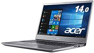 Acer (エイサー) モバイルノートPC SF314-56-N78U/SF スパークリーシルバー [Core i7・14.0インチ・Office付き・SSD 256GB・メモリ 8GB]