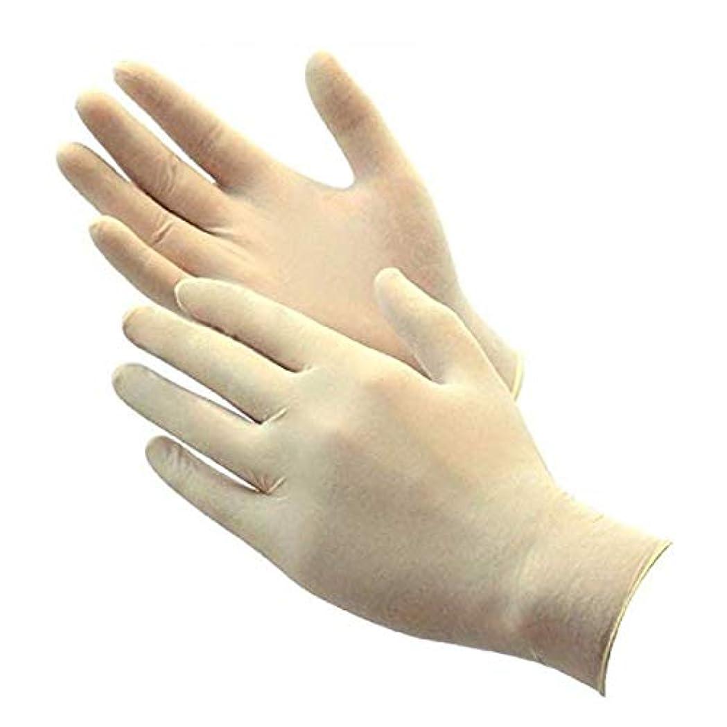 赤外線確実リレー高品質ラテックス手袋(クリーンパック)100枚入り (L)