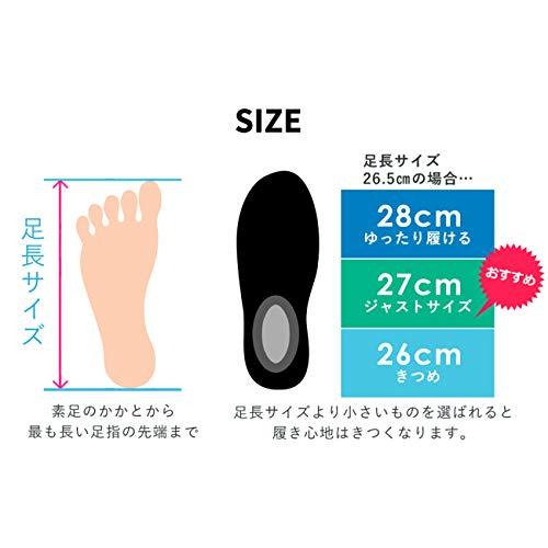 JUNO『FELLOWリーフブーツ2.5mm』
