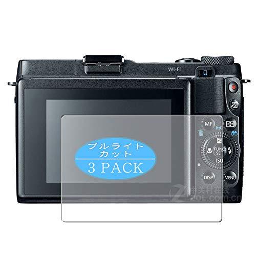 VacFun 3 Pezzi Anti Luce Blu Pellicola Protettiva, Compatibile con Canon PowerShot G1 X Mark II / G1X Mark 2 (Non Vetro Temperato) Protezioni Schermo Cover Custodia New Version