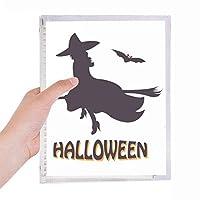 魔女のほうきハロウィンに乗る 硬質プラスチックルーズリーフノートノート