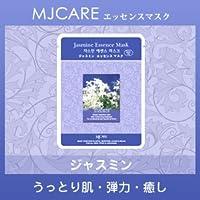 MJCARE (エムジェイケア) ジャスミン エッセンスマスク