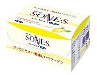 エス・ワン・エス レモン リニューアル 75g(2.5g×30袋)