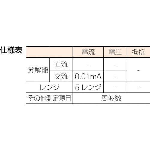 HIOKI『クランプオンリークハイテスタ(3283)』