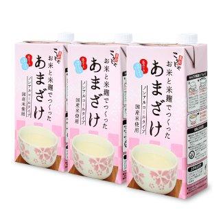 甘酒お米と米麹でつくったあまざけ1000ml×3【送料無料】