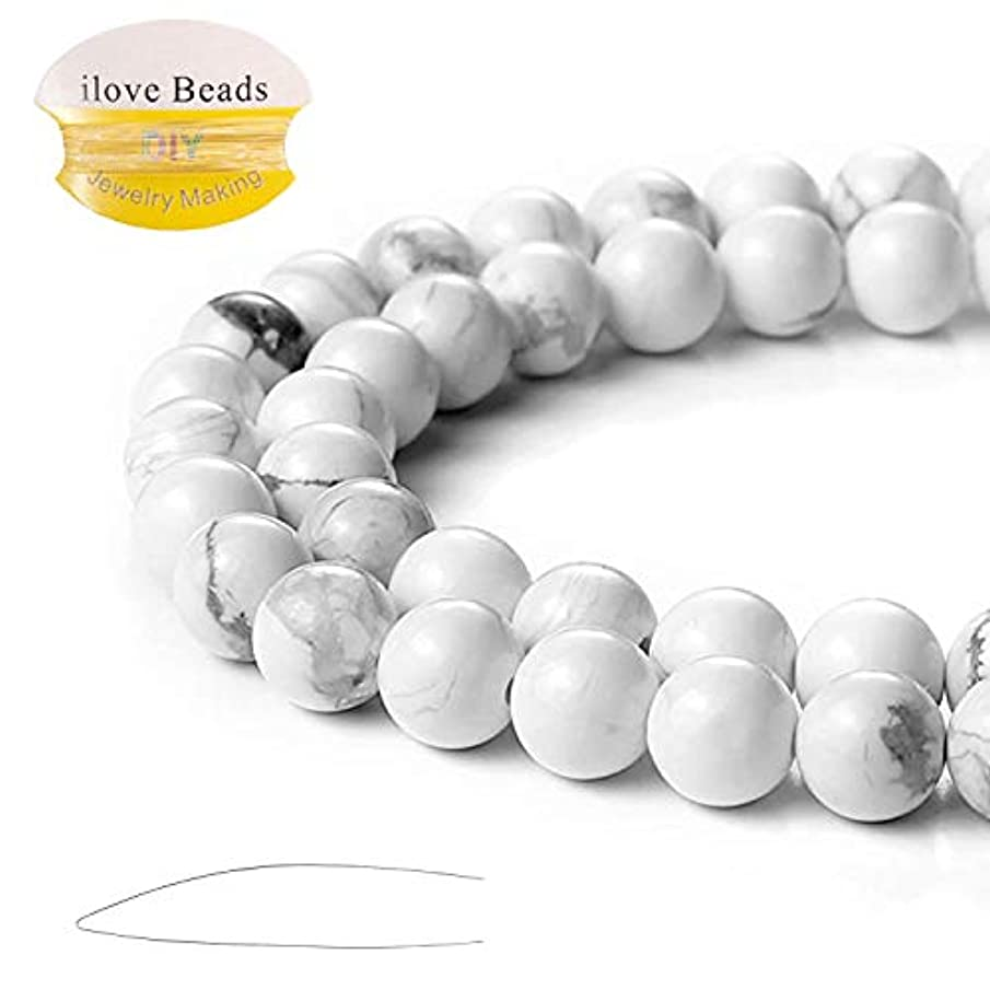 "ILVBD Natural Round White Howlite Gemstone 2-12MM Bulk Loose Beads for Jewelry Making 15"" (8MM)"