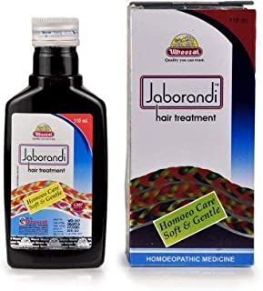 Wheezal Jaborandi Treatment 110 ml (PACK OF 2)