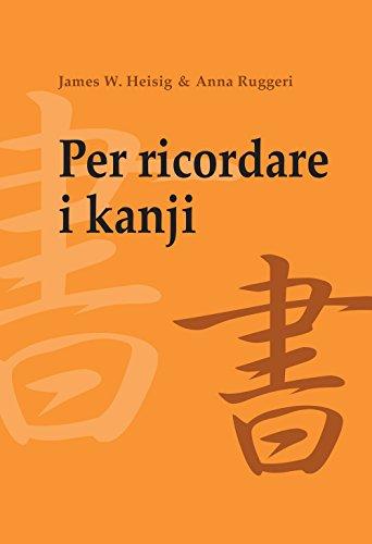 Per ricordare i kanji 1: Corso mnemonico per l'apprendimento veloce di scrittura e significato dei caratteri giapponesi