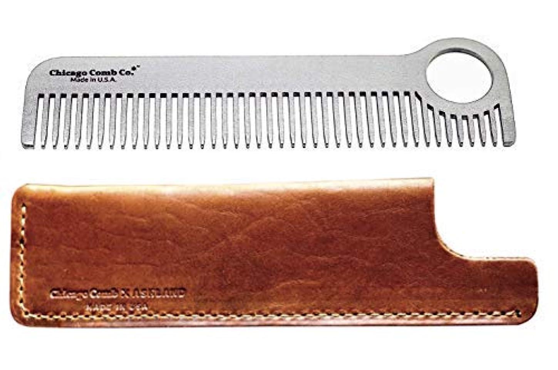 オープナー逃げる驚かすChicago Comb Model 1 Stainless Steel + Horween Tan Leather Sheath, Made in USA, Ultra-Smooth, Durable, Anti-Static, 5.5 in. (14 cm) Long, Medium Tines, Ultimate Daily Use & Pocket Comb, Gift Set [並行輸入品]