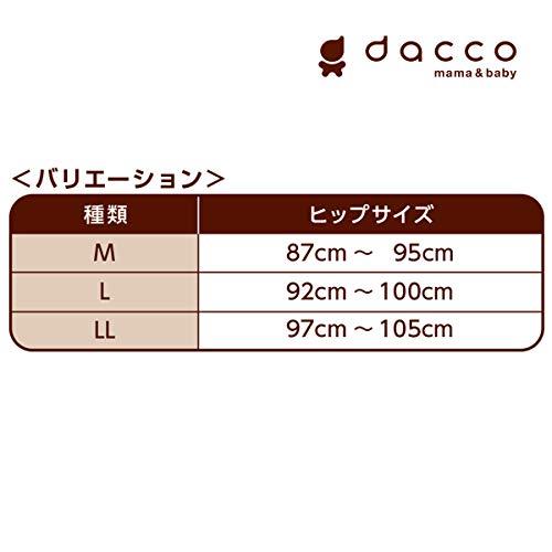 ダッコdacco産じょくショーツラクパンLサイズ(ヒップ92cm~100cm)グレー1枚入