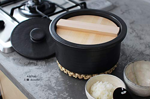 ambai土鍋黒SNK-54001