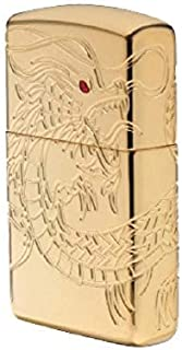 Zippo Dragon Lighters