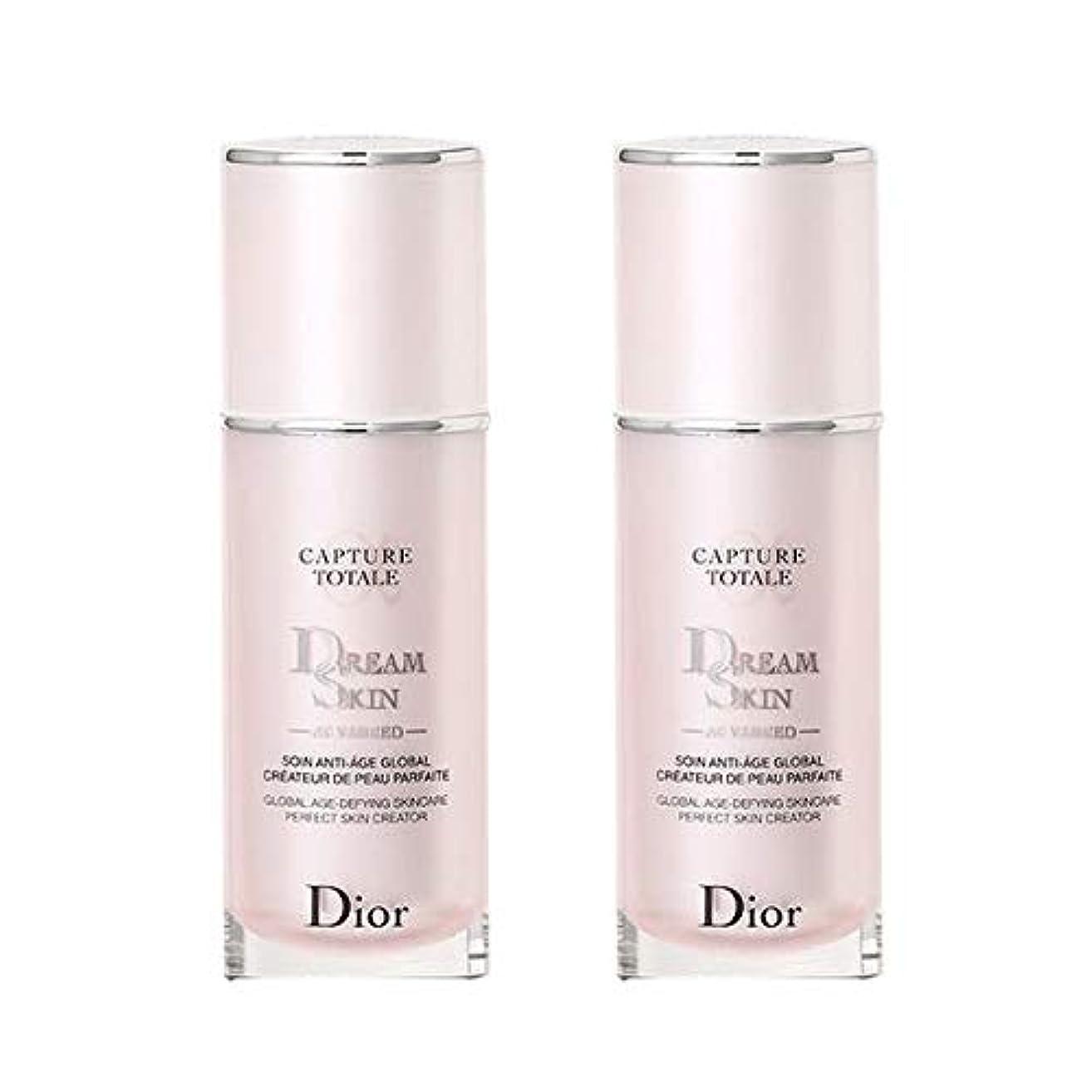 立ち寄るメタンくるくる【セット】クリスチャンディオール Christian Dior カプチュール トータル ドリームスキン アドバンスト 50mL 2個セット [並行輸入品]