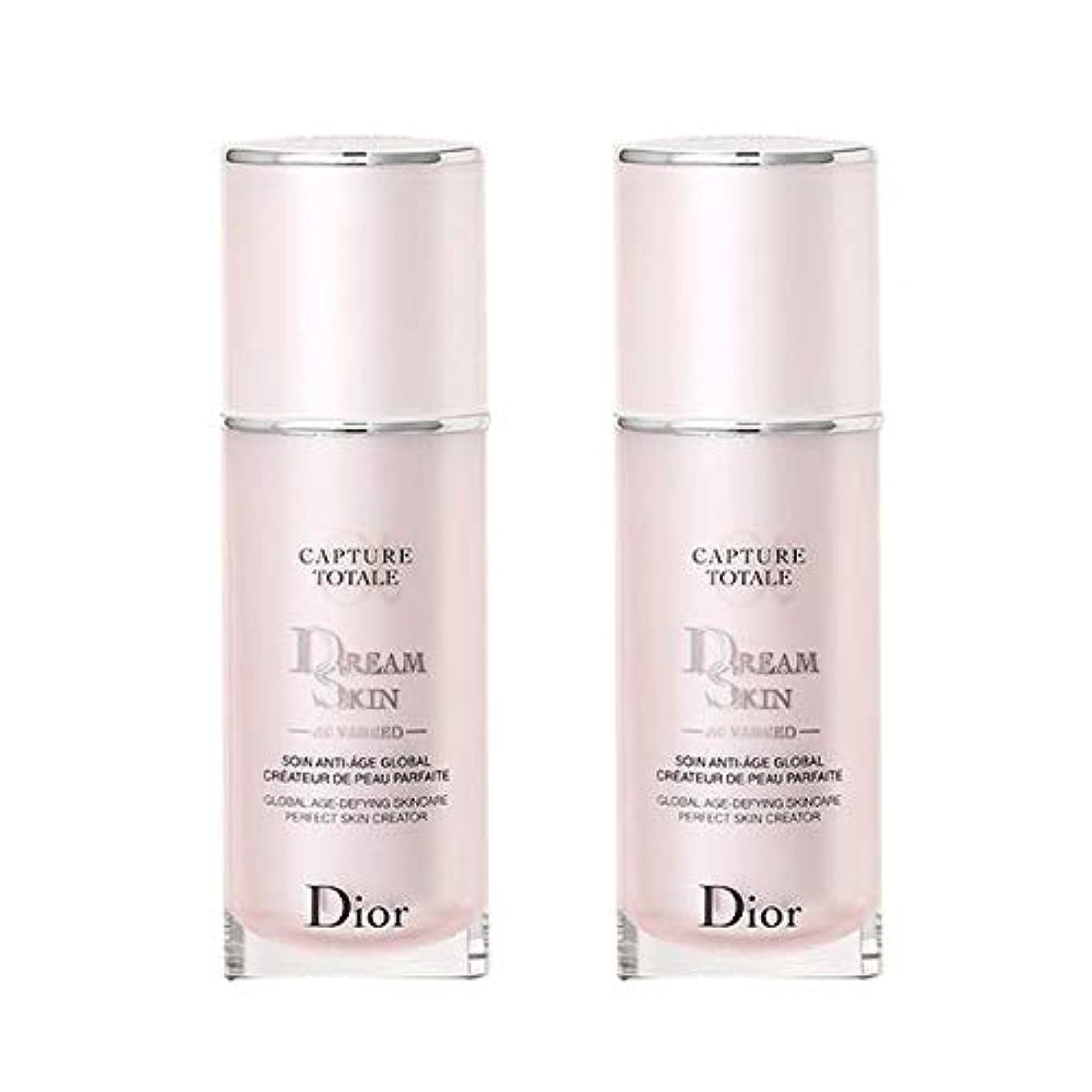 デザート重要なスパイ【セット】クリスチャンディオール Christian Dior カプチュール トータル ドリームスキン アドバンスト 50mL 2個セット [並行輸入品]