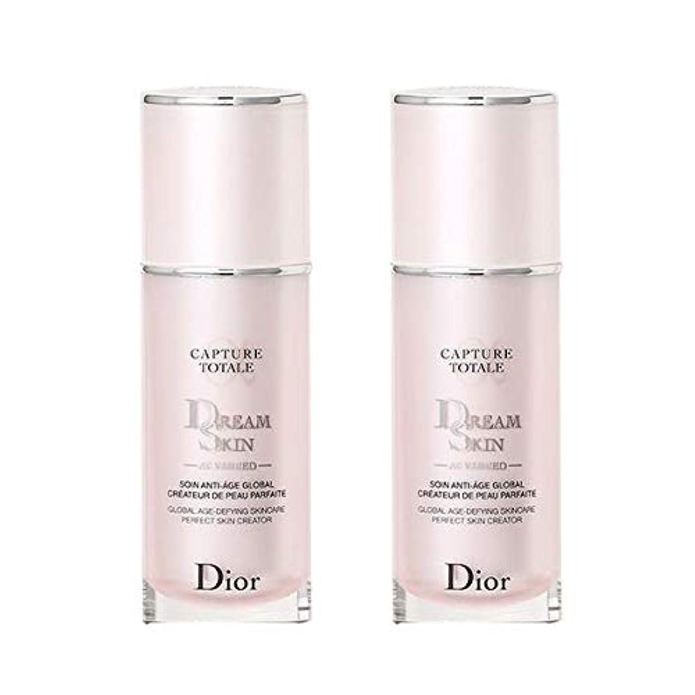 長いですスペシャリストラオス人【セット】クリスチャンディオール Christian Dior カプチュール トータル ドリームスキン アドバンスト 50mL 2個セット [並行輸入品]
