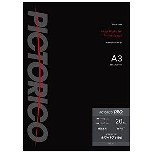 ピクトリコ『ピクトリコプロ・ホワイトフィルム』