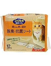 ニャンとも清潔トイレ 脱臭・抗菌シート 大容量 12枚入 [猫用システムトイレシート] システムトイレ用 12シート (x 1)