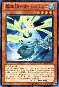遊戯王カード 雲魔物-タービュランス 遊戯王ゼアルトーナメントパック収録/TP22-JP004-N