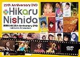 25th Anniversary DVD 西田ひかる~あれもこれも PV Collection~