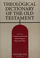 Theological Dictionary of the Old Testament (Theological Dictionary of the Old Testament), Vol 8