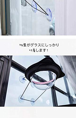 猫ベッド猫ハンモック猫の窓のベッド猫のベッド耐久性強力な吸盤荷物ローディング17kg(ピンク)