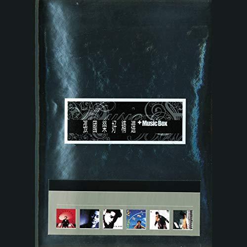 Zhang Guo Rong Hao Jing Xuan + Music Box