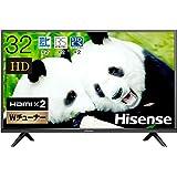 ハイセンス 32V型 ハイビジョン 液晶テレビ 32H38E ダブルチューナー 外付けHDD裏番組録画対応 3年保証