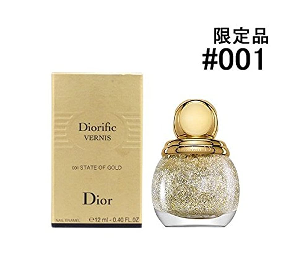 センサー子供達大工Dior ディオール ヴェルニ ディオリフィック【限定品】12ml (#001 ステート オブ ゴールド) [並行輸入品]