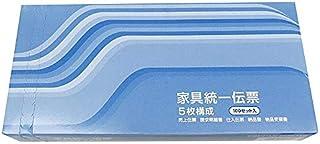 トッパン・フォームズ 家具統一伝票 手書用 5枚綴り 100セット入 KG-A5S