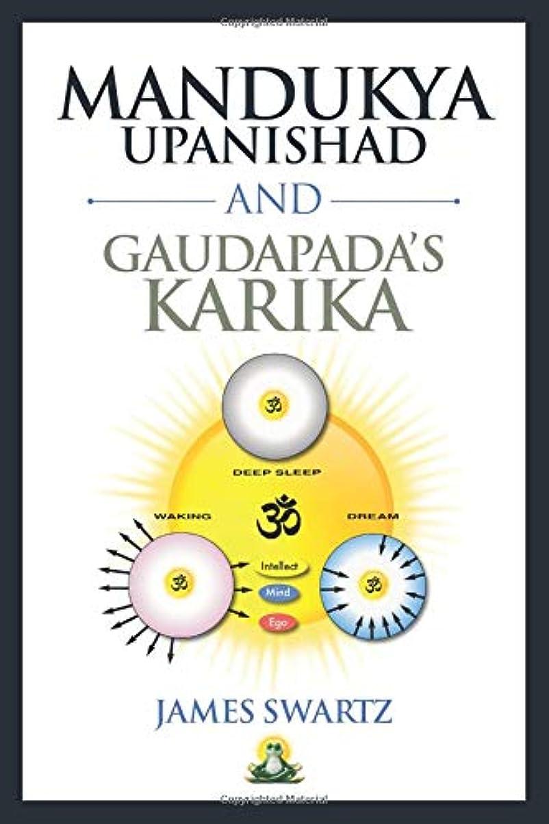 唯物論適応的ぶら下がるMandukya Upanishad and Gaudapada's Karika