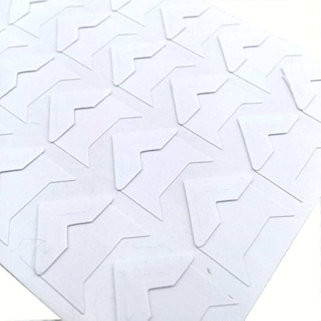 Self-Adhesive Photo Corners (Pack of 240) White