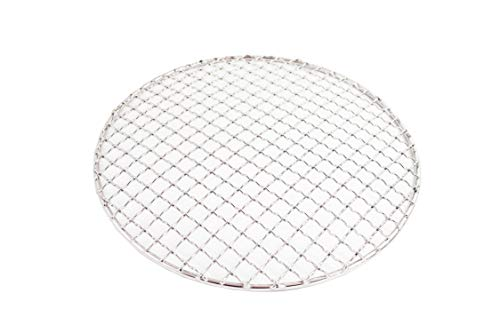 Sunrise Multi-Purpose Stainless Steel Barbecue Round BBQ Grill Net/Mesh/Rack/Grate/Steam Mesh (No Foot) (8')