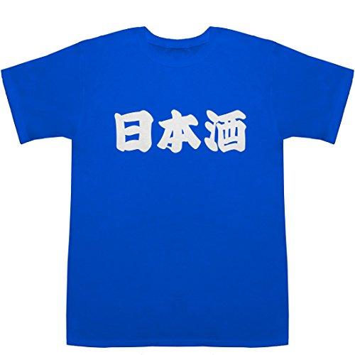 日本酒 T-shirts ブルー XS【日本酒 遠心分離】【日本酒 英勲】