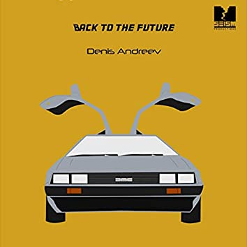 Back To The Future EP