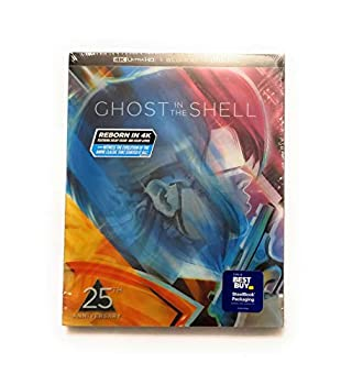 Ghost In The Shell 4k 1996 Steelbook Rare