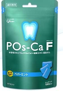 【江崎グリコ】【歯科専用】 POs-Ca F (ポスカ・エフ) 100g入り 1袋 【歯科専用ガム】 _ ペパーミント